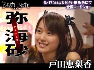 戸田恵梨香、高校時代のSEX動画がyoutubeに流出??本物・・・なのか?